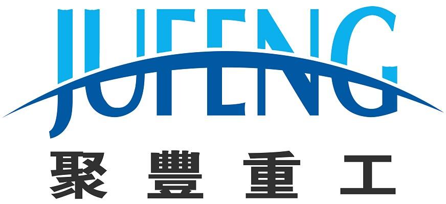 安徽省聚丰重工机械科技有限公司