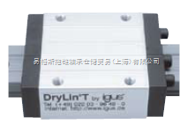 DryLin® T- 直线导向系统