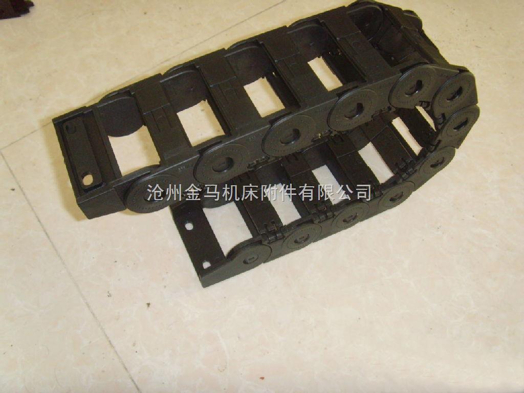 金凯马25系列加强承重工程塑料拖链
