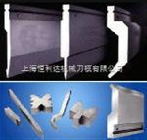 折弯机模具供应商 折弯机模具生产商 折弯机模具商
