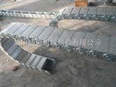 山西钢制拖链 太原钢铝拖链