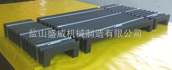 供应株洲风琴式防护罩 湘潭市导轨防护罩