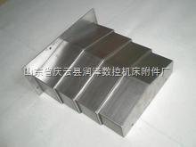 拉伸*压缩*钢板护罩宽度