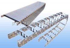 钢铝拖链TL45I-价格低、外观