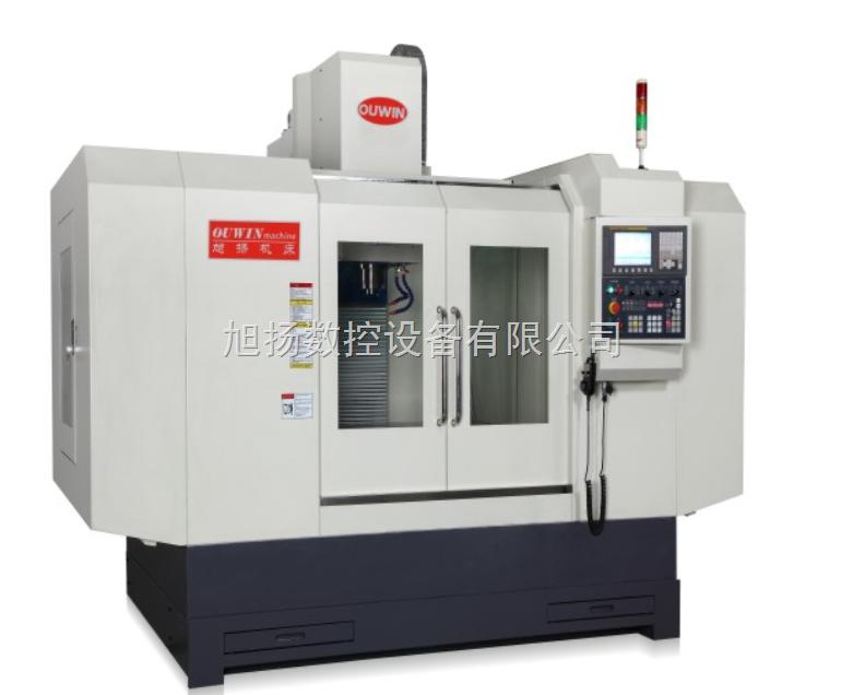 VMC系列-立式(硬轨)加工中心VMC1060