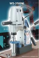 供应钻头、空心钻头、WS磁力钻、吸铁钻、取心钻、磁性钻