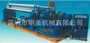 供应机械式三辊对称卷板机 W11-6*1500卷板机