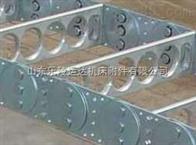 山东供应渗碳加强型钢制拖链,耐腐蚀承重型钢制拖链