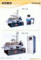湛江多线切割机 两年保修 精度高  品质保证