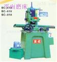珠海m7120 平面磨床  做工精密 两年保修 价格实惠