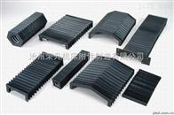 齐全生产各种风琴防护罩价格