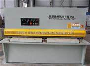 供应液压剪板机 摆式剪板机 数控剪板机