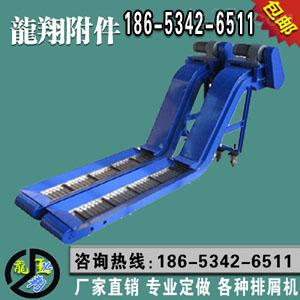 机床排屑机,机床螺旋排屑机,机床自动排屑机,链板排屑机,排屑机链板机床排屑器