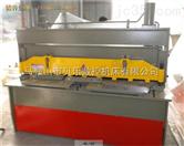 QC11K系列液压剪板机   ( 精密 效益 品质)