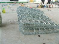 封闭式钢制拖链创新价格
