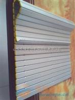 铝帘防护罩价格,铝帘防护罩厂