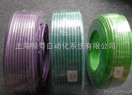 西门子ProfibusPA电缆