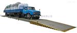 SCS100吨数字式电子汽车衡
