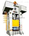 JS31 系列闭式单点固定台压力机