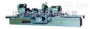 供应无锡|济南磨床,上海机床精密外圆磨床MM1350×2000