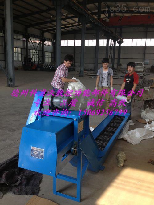 链板排屑机 排屑输送机 排屑机