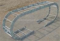 DGT型导管套,钢铝拖链,钢制拖链,机床拖链,机床坦克链