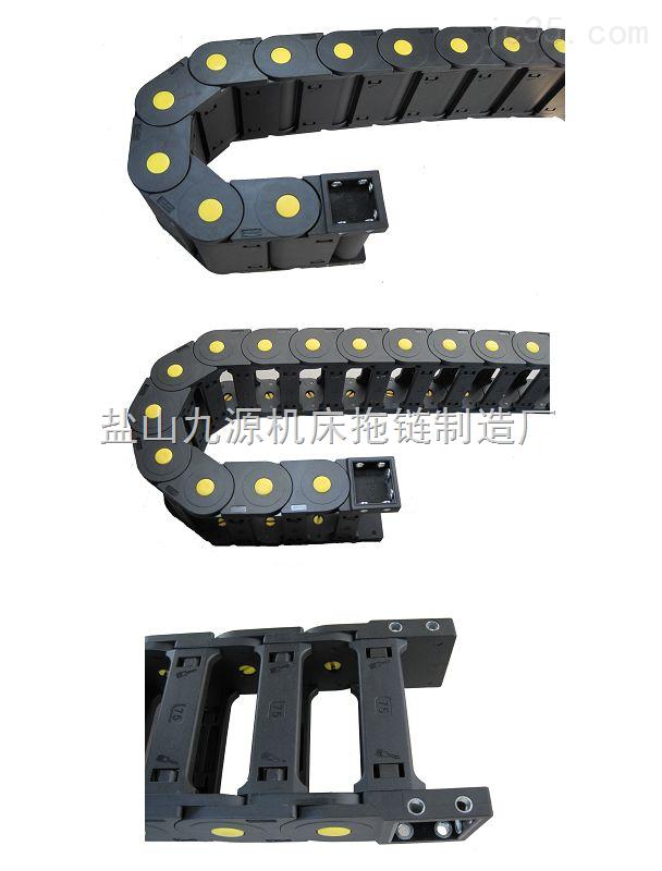 乐山双向塑料拖链经典组合,南充桥式工程塑料拖链独家