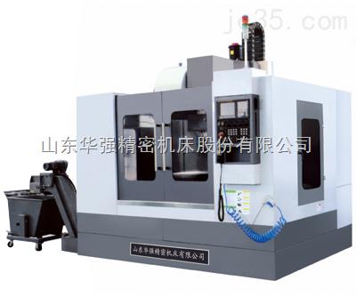 华强精密加工中心XH716