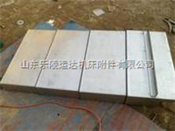 防水钢板防尘罩