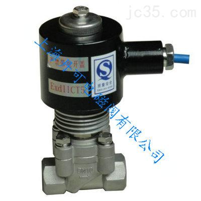 上海丹可超低温电磁阀 液氮电磁阀