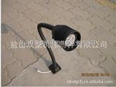 双豪牌TMZ37-2防水 防爆 机床荧光工作灯