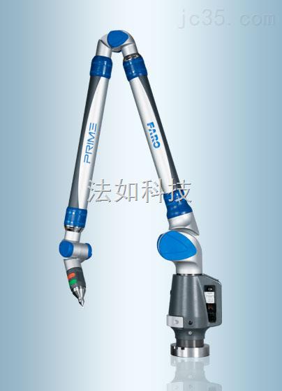 法如测量臂FARO Prime