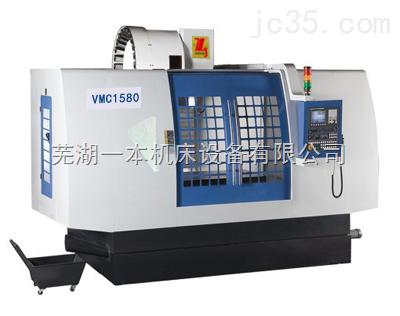 正杰数控立式加工心VMC1580