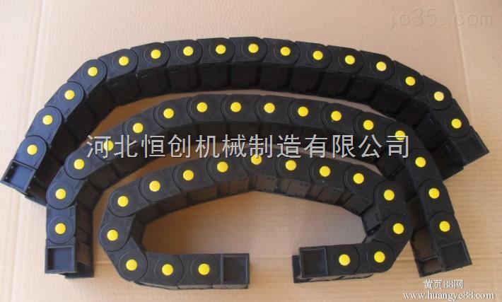 塑料拖链、电线塑料拖链、塑料坦克链,全封闭塑料拖链,穿线塑料链条