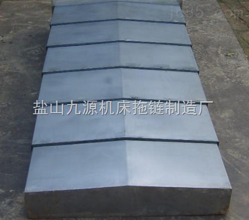 鞍山钢板导轨防护罩时尚动力,抚顺钢板机床防护罩招商代理