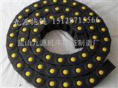 石家庄承重型塑料拖链,唐山机床塑料拖链崭新上市
