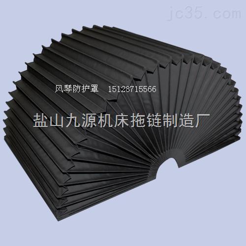 廊坊风琴导轨防护罩诚信正品,沧州风琴导轨防护罩信誉可靠