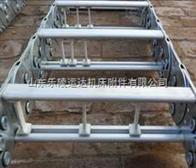 渗碳钢制拖链