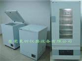 实验用冰箱_实验室用冰柜_试验用冰箱_试验用冰柜