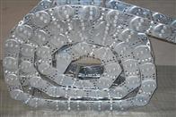 全封闭式钢铝拖链,穿线塑料拖链,工程塑料拖链,半封闭式拖链,机床拖链