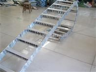 工程塑料聊拖链,线缆拖链,桥式拖链,全封(半封)闭式拖链,机床拖链