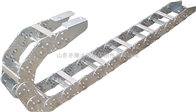 打孔、隔离板式钢铝拖链 ,钢制拖链
