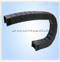 工程塑料拖链,机床钢制拖链,
