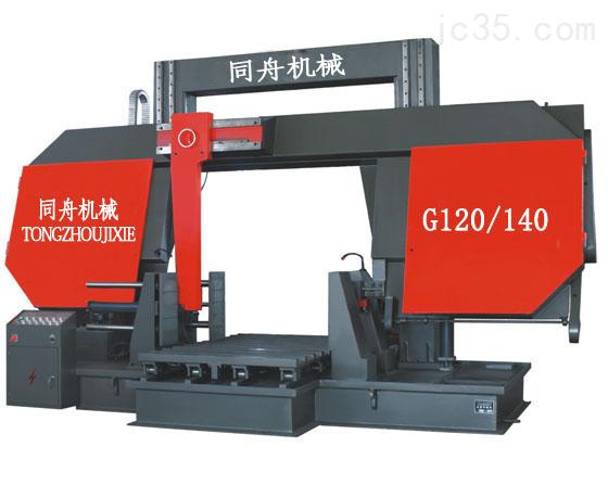 G1214龙门式带锯床