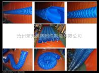 高温伸缩管价格,玻璃纤维布高温伸缩管,耐高温伸缩管,万向高温伸缩管