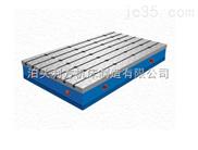 铸铁铁试验平台