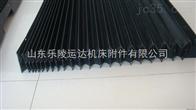 7150风琴防护罩