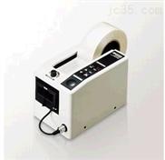 【供应】ED-100胶纸切割机/胶带机