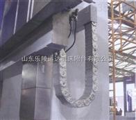 青岛TLG50钢铝拖链