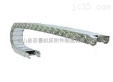 TLG--180型钢铝拖链【全封闭】